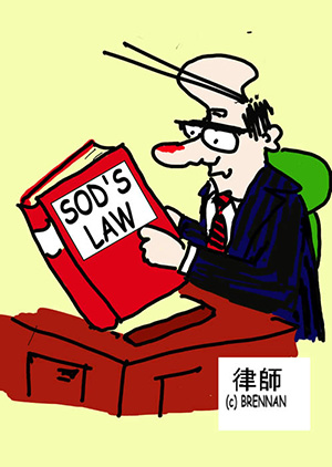 Legal Cartoon, sods law, Paul Brennnan, law and disorder