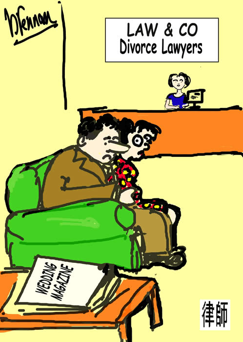 Legal cartoon, divorce, Paul Brennan