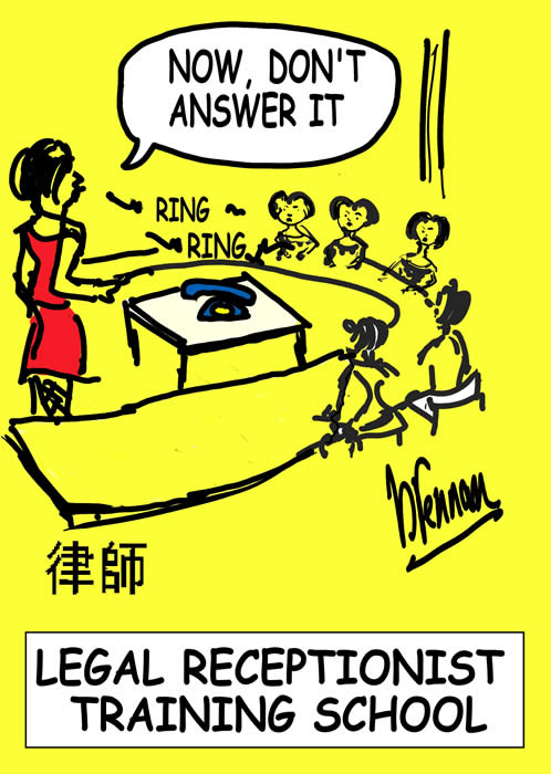 Legal cartoon, receptionist, law firm, Paul Brennan