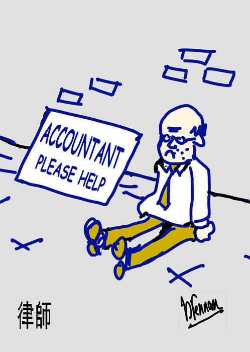 Paul Brennan, legal cartoon, accountant