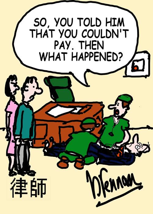 legal cartoon cannot pay  paul brennan